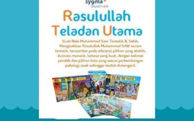 Ikuti Program Wakaf Buku Sirah Rasulullah Teladan Utama